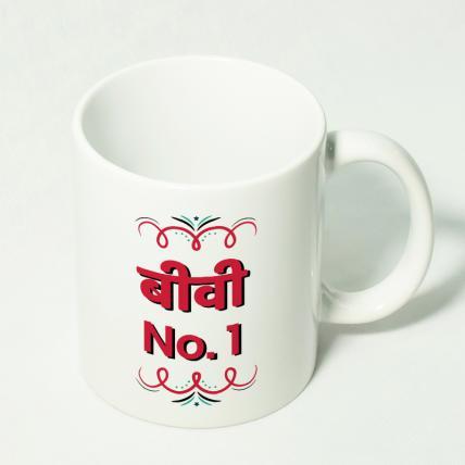 Biwi no 1 Mug
