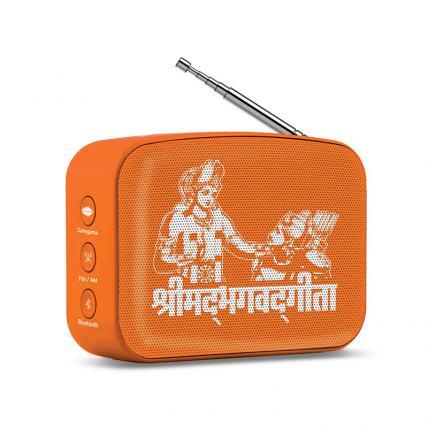 Saregama Carvaan Mini Shrimad Bhagavad Gita