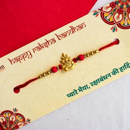 Beautiful Ganesh Rakhi